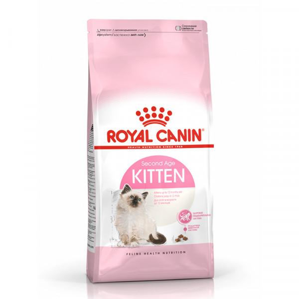 Royal Canin Kitten - 2 kg.